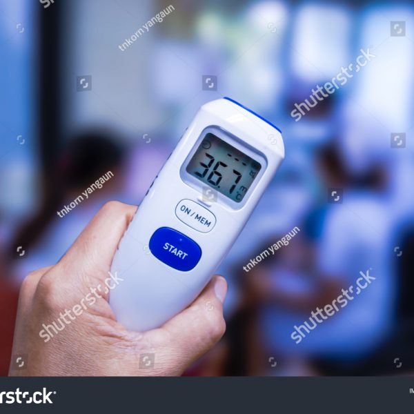 stock-photo-close-up-digital-thermometer-use-to-measure-patient-temperature-at-the-hospital-1125994145